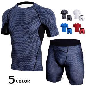 スポーツウェア メンズ セットアップ コンプレッションウェア 加圧ウェア 2点セット スポーツインナー トレーニング 上下セット 半袖 吸汗 速乾|otasukemann