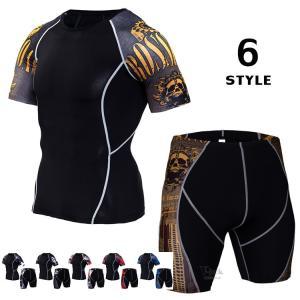 加圧ウェア スポーツウェア メンズ 2点セット インナー セットアップ コンプレッション ジャージ上下 トレーニング 上下セット 吸汗速乾 半袖|otasukemann