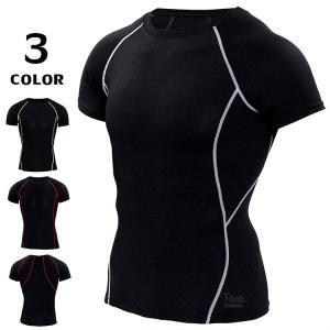 アンダーシャツ メンズ 吸汗速乾 加圧シャツ フィットネスウェア コンプレッション Tシャツ トレーニング レーシングシャツ 半袖 トップス|otasukemann