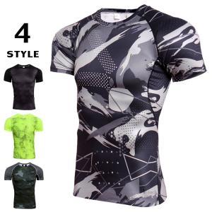 コンプレッションウェア メンズ アンダーシャツ 加圧シャツ 半袖 フィットネスウェア Tシャツ トレーニング レーシングシャツ 吸汗速乾|otasukemann