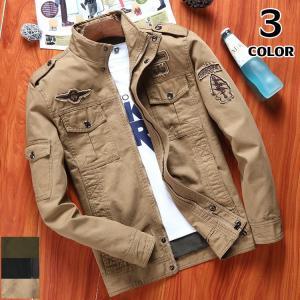 ジャケット メンズ ミリタリージャケット ジャンパー スイングトップ アウター 40代 50代ファッション ブルゾン アウター|otasukemann
