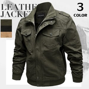 ミリタリージャケット ブルゾン メンズ 40代 50代 ジャケット アウター ジャンパー お兄系 3色展開|otasukemann
