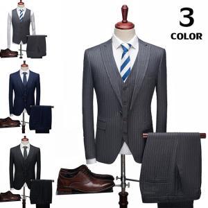 ビジネススーツ メンズ 3ピーススーツ 紳士服 スーツ スリム フォーマル 3点セット 1つボタン 新生活 卒業式 就活 通勤 冠婚葬祭|otasukemann