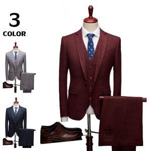 スーツセットアップ メンズ ビジネススーツ 3ピーススーツ 紳士服 通勤 1つボタン 無地 就活 紳士 入学式 結婚式 新生活|otasukemann
