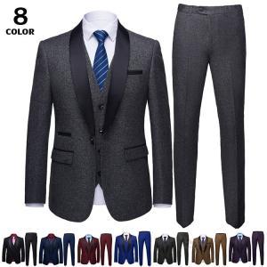セットアップ ビジネススーツ メンズ 1つボタン 3ピーススーツ スリムスーツ 結婚式 就職 入学式 卒業式 新生活|otasukemann