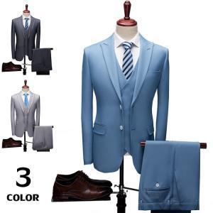 新生活 スーツセットアップ メンズ 3ピーススーツ ビジネス 2つボタン スリムスーツ 二次会 紳士服 結婚式 卒業式|otasukemann