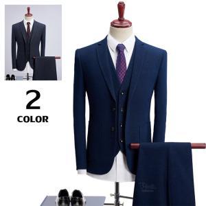 紳士服 ビジネススーツ メンズ スリムスーツ フォマール 3ピーススーツ スーツセットアップ 2ツボタン 就職 式典 入学式 卒業式 新生活|otasukemann