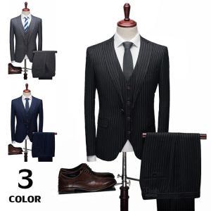 スリムスーツ ビジネススーツ メンズ 3ピーススーツ スリーピーススーツ 1つボタン 紳士服 ストライプ柄 就活 礼服 新生活|otasukemann