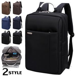 ビジネスバッグ PC 通勤 メンズ リュックサック 通学バック レディース リュック 大容量 おしゃれ 撥水 旅行 出張 A4対応|otasukemann