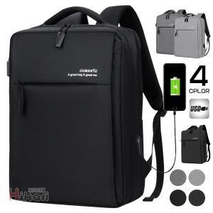 パソコンバッグ ビジネスリュック メンズ 通勤バッグ リュックサック PCバッグ 多機能ポケット付 バッグ USB付き 撥水 多収納 出張 旅行|otasukemann
