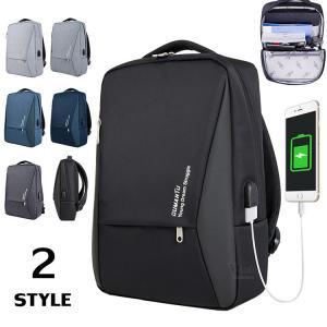 PCバッグ リュックサック メンズ レディース USB充電ポート ビジネスバッグ 多機能 通勤バック A4対応 撥水 多収納 書類|otasukemann