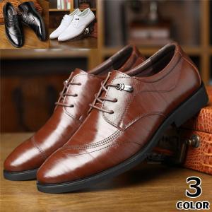 紳士靴 フォーマルシューズ メンズ 革靴 ビジネスシューズ 歩きやすい シューズ 40代 50代 新生活 通勤 卒業式 結婚式|otasukemann