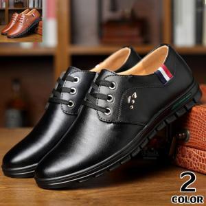 革靴 カジュアルシューズ メンズ オックスフォードシューズ ビジネスシューズ 紳士靴 歩きやすい 仕事用 卒業式 新生活 就活|otasukemann