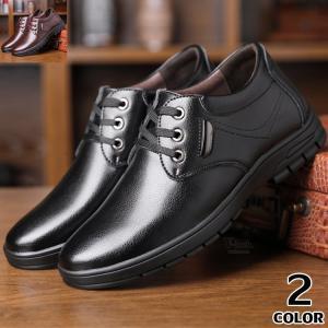 ビジネスシューズ 紳士靴 メンズ フォーマルシューズ オックスフォードシューズ カジュアル メンズシューズ 仕事用 通勤 新作 新生活|otasukemann