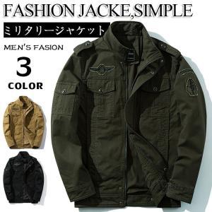 フライトジャケット メンズ 40代 50代 ブルゾン ミリタリージャケット 綿100% アウター スイングトップ アメカジ 秋服|otasukemann