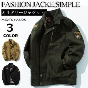 ミリタリージャケット メンズ スイングトップ ジャケット ブルゾン アウター 綿100% 40代 50代 お兄系|otasukemann