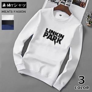 カジュアル Tシャツ メンズ おしゃれ 長袖Tシャツ ティーシャツ インナーシャツ プルオーバー ルームウェア トップス 春服|otasukemann