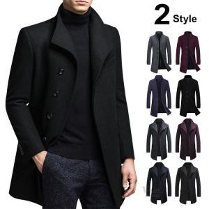 チェスターコート メンズ ウールコート ビジネスコート ロングコート ジャケット 40代 50代 アウター 紳士服 通勤 防寒 春物  セール|otasukemann