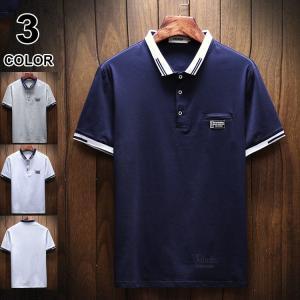 ポロシャツ POLOシャツ メンズ 薄手 ルームウェア Tシャツ 半袖ポロシャツ 五分袖 カジュアル サマー 夏服 部屋着 おしゃれ|otasukemann