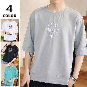 白Tシャツ メンズ 半袖 クルーネック T-shirt プリントTシャツ 半袖Tシャツ 夏 サマー 涼しい カジュアル ティーシャツ お兄系 otasukemann