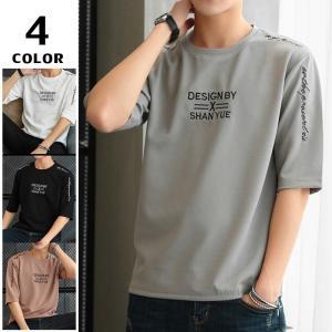 白Tシャツ Tシャツ メンズ 半袖 英字 プリントTシャツ カジュアル ティーシャツ T-shirt 丸首 夏 サマー トップス お兄系|otasukemann