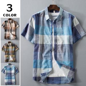 リネンシャツ メンズ 半袖シャツ 無地 綿 麻 チェック柄 新作 カジュアルシャツ 半袖 涼しい お兄系 夏 サマー|otasukemann
