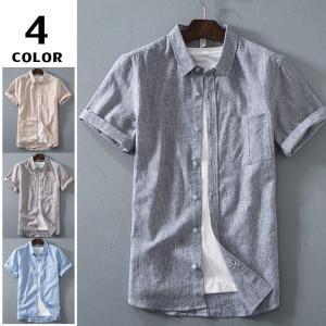 半袖シャツ リネンシャツ メンズ 綿麻 カジュアルシャツ 半袖シャツ 無地シャツ 半袖 涼しい サマー 夏 新作|otasukemann