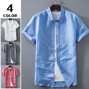 リネンシャツ 半袖 メンズ カジュアルシャツ 無地 夏 サマー 半袖シャツ シンプル 綿 麻 涼しい お兄系 部屋着 春新作|otasukemann