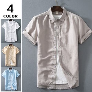 白シャツ リネンシャツ メンズ 半袖 無地 綿 麻 シンプル 新作 カジュアルシャツ 半袖シャツ お兄系 涼しい 夏 サマー|otasukemann
