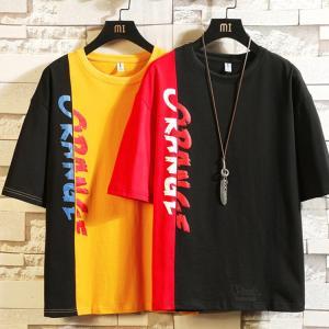 無地Tシャツ メンズ 半袖 Tシャツ ティーシャツ カジュアル T-shirt 五分袖 夏 春 サマー 部屋着 お兄系 otasukemann