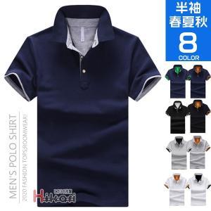 ゴルフウェア ポロシャツ メンズ Tシャツ 半袖 カジュアルシャツ カラー配色 ゴルフシャツ POL...
