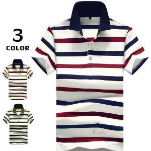 新作 ポロシャツ メンズ 半袖ポロ POLOシャツ ゴルフウェア カジュアル ゴルフシャツ ルームウェア ゴルフウェア ボーダー柄 夏服|otasukemann