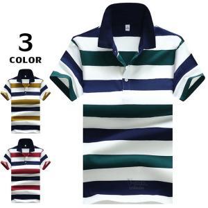 ゴルフウェア ポロシャツ メンズ 薄手 POLOシャツ ルームウェア Tシャツ 半袖ポロシャツ カジュアル 夏服 部屋着 おしゃれ|otasukemann