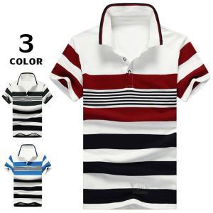 半袖Tシャツ メンズ ポロシャツ POLOシャツ カジュアル サマー 夏服 カットソー ボーダー柄 ルームウェア お兄系|otasukemann