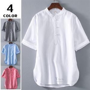 半袖Tシャツ 麻シャツ メンズ リネンシャツ トップス Tシャツ 半袖Tシャツ 綿麻 カジュアル 麻混 薄手 春 夏物|otasukemann
