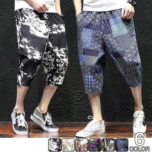 サルエルパンツ メンズ ズボン クロップドパンツ ワイドパンツ バギーパンツ ガウチョパンツ 涼しい 七分丈 ゆったり 無地|otasukemann