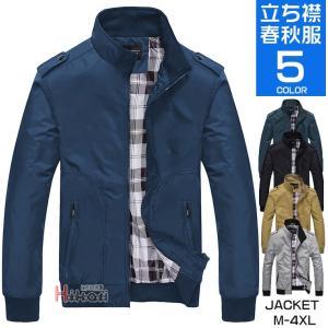 ジャケット メンズ スイングトップ ジャンパー ジップアップ 40代 50代 フルジップ ブルゾン アウター 春秋|otasukemann