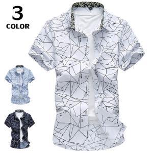 開襟シャツ メンズ 半袖シャツ カジュアルシャツ 無地 アロハシャツ 夏服 半袖 大きいサイズ ルームウェア お兄系 otasukemann
