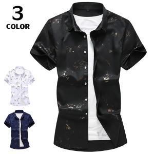 アロハシャツ メンズ カジュアルシャツ 半袖 花柄シャツ ワイシャツ リゾート ビーチ 開襟シャツ 大きいサイズ 2019夏 otasukemann