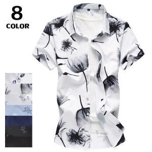アロハシャツ 半袖 メンズ 花柄 和 半袖シャツ カジュアル アロハ リゾート ハワイアン ハワイアンシャツ 開襟シャツ 夏 大きいサイズ otasukemann