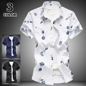 開襟シャツ アロハシャツ メンズ 半袖シャツ オープンカラーシャツ 花柄 大きいサイズ メンズファッション カジュアル 夏服 おしゃれ 送料無料|otasukemann