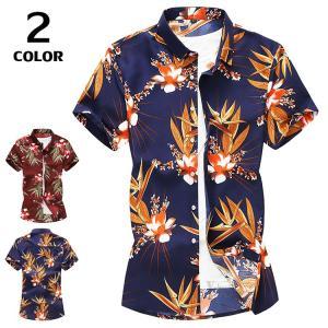 50代ファッション メンズ アロハシャツ 半袖 花柄 ハワイ 涼しい リゾート カジュアル 半袖シャツ 夏 サマー 大きいサイズ otasukemann