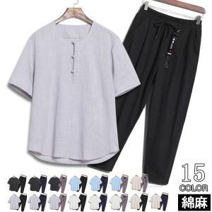 綿麻 上下セット メンズ セットアップ ジャージ上下 Tシャツ 七分丈パンツ リネン ルームウェア 涼しい サマー 部屋着 夏|otasukemann