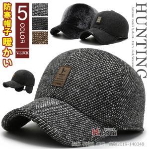 麦わら帽子 メンズ 中折帽子 ハット 中折れハット 風通し UVカット 紫外線対策 夏用帽子 アウトドア メッシュ おしゃれ 夏 サマー 新作|otasukemann