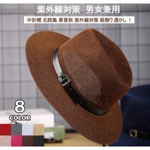 中折帽子 メンズ 男女兼用 帽子 中折れハット 北欧風 紳士 結婚式 オシャレ 優雅 上品 カジュアル 春夏|otasukemann