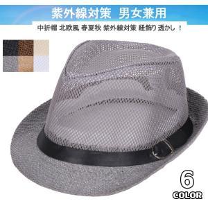 ストローハット 帽子 メンズ ハット 麦わら帽子 UVカット 日よけ帽子 紫外線対策 夏用帽子 おしゃれ 夏|otasukemann