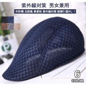 ハンチング帽子 メンズ レディース ハンチング ぼうし ハット 帽子 メンズハンチング 人気 おしゃれ ゴルフ帽子 夏|otasukemann
