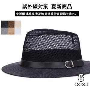 紳士用 麦わら帽子 メンズ 紫外線防止 帽子 おしゃれ 中折れハット ハット 中折れ帽 日よけ帽子 新作 夏|otasukemann