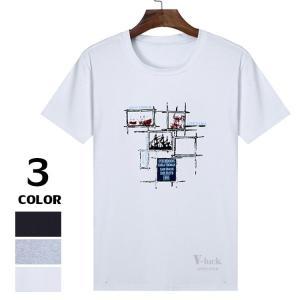 プリントTシャツ メンズ 半袖 Tシャツ カレッジ ロゴT クルーネック トップス ロゴプリント カットソー 夏服 2019|otasukemann