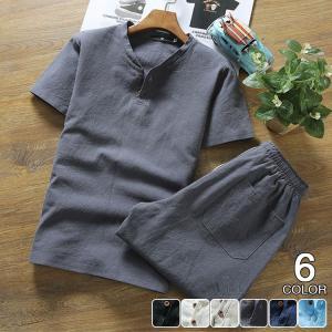 セットアップ メンズ 半袖 Tシャツ ショートパンツ ハーフパンツ 上下セット 綿麻 リネン 涼しい 夏 夏物 2019新作 otasukemann